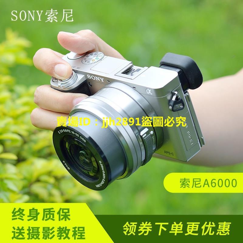 小美百貨//Sony索尼A6000 A6500 A7 A7M2 A7R2 A7S全畫幅數碼微單反相機二手