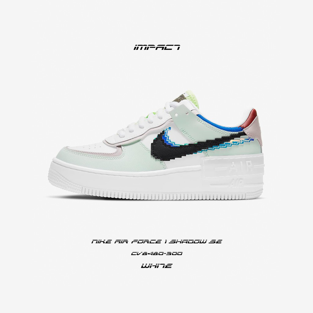 Nike Air Force 1 Shadow SE 馬賽克 蘋果綠 雷射 解構 CV8480-300 IMPACT