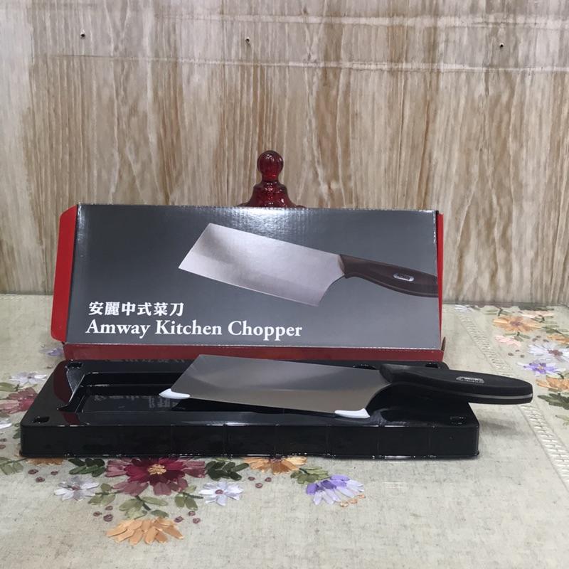 降價❗️安麗中式菜刀
