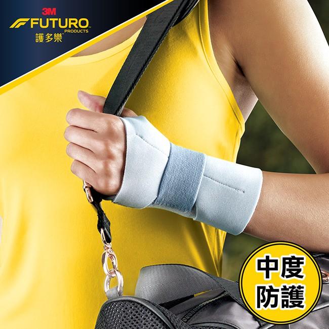 3M 護多樂 醫用護具女性纖柔剪裁護腕左手1入