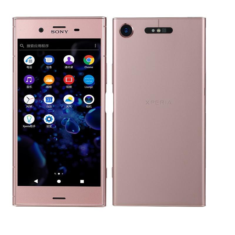 Sony Xperia XZ1  索尼XZ1  8核/5.2吋/4G/64G/1900萬  二手手機
