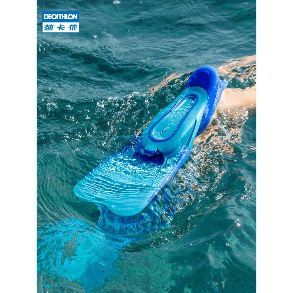 蛙鞋 免運 熱銷 游泳腳蹼 迪卡儂潛水裝備成人自由潛短腳蹼專業浮潛腳蹼游泳訓練蛙鞋OVS