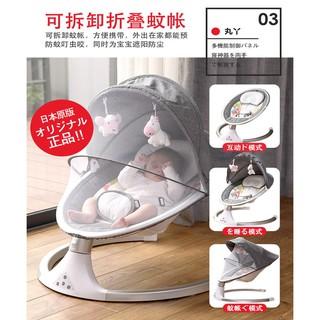新升級 增加承重 嬰兒電動搖搖椅 新生兒搖搖床 寶寶電動搖籃 哄娃神器 帶娃睡覺安撫椅 嬰兒床