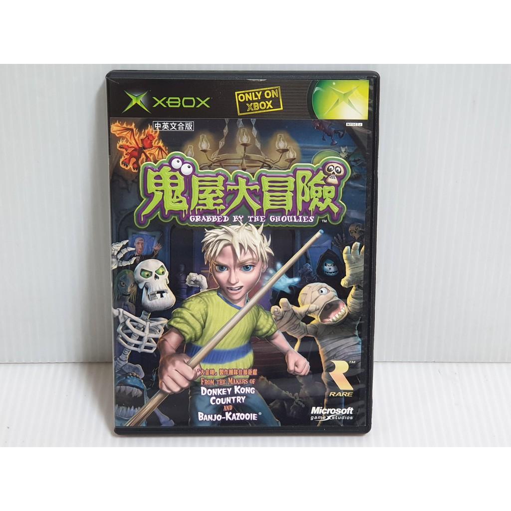 {哈帝電玩}~XBOX 原版遊戲 鬼屋大冒險 中文版 可在XBOX360讀取 光碟小刮 有盒無書~下標就賣!