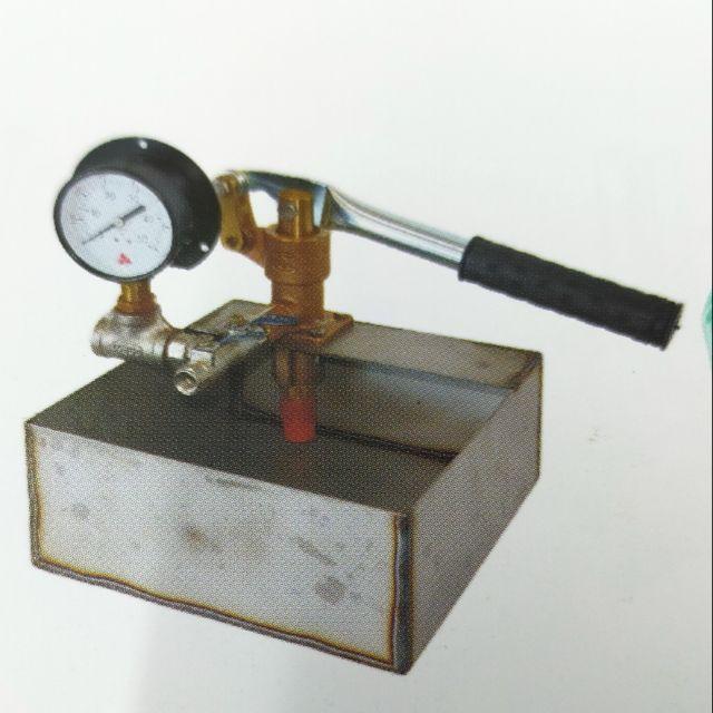 手動試水壓機(附表)