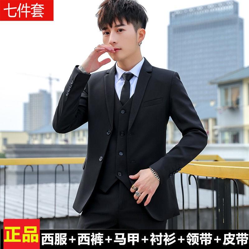 【新款】男士西服套裝三件套韓版修身職業正裝休閑新郎結婚西裝男小西服男