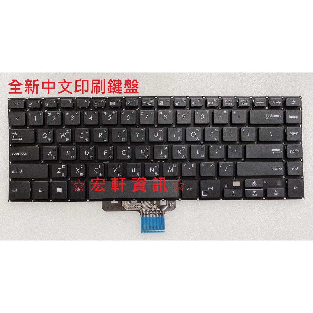 ☆ 宏軒資訊 ☆ 華碩 ASUS A510 A510U A510UN  A510UR 中文 鍵盤