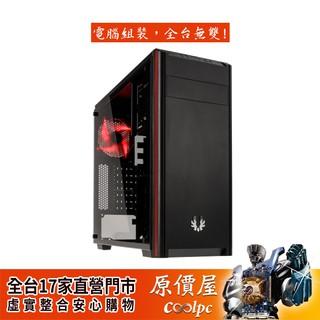 BitFenix火鳥 Nova TG 諾瓦星 玻璃版 黑/ 顯卡長29/ CPU高16/ ATX/ 機殼/ 原價屋 臺北市