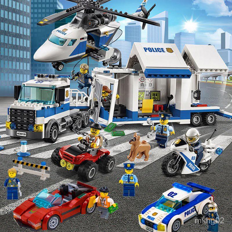 樂高積木男孩子拼裝城市警察局消防系列益智軍事警車飛機兒童玩具 Uz00