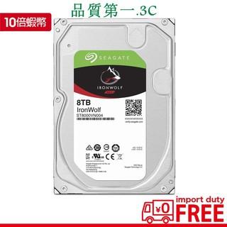 Seagate 希捷 2TB 3TB 4TB 6TB 8TB 10TB 12TB 那嘶狼 3.5吋硬碟 HDD 外接硬碟 嘉義縣