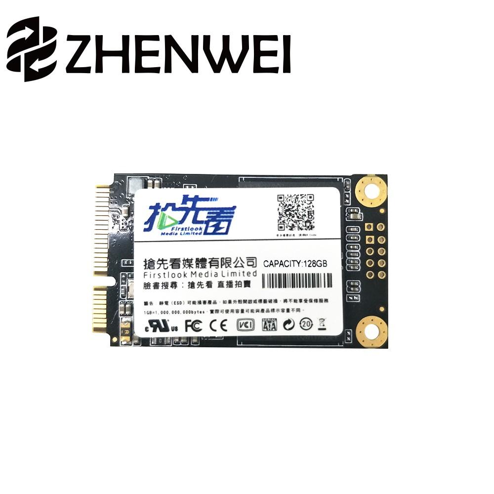ZHENWEI 震威 128GB  256GB mSATA SATA Ⅲ SSD 固態硬碟 相容性強