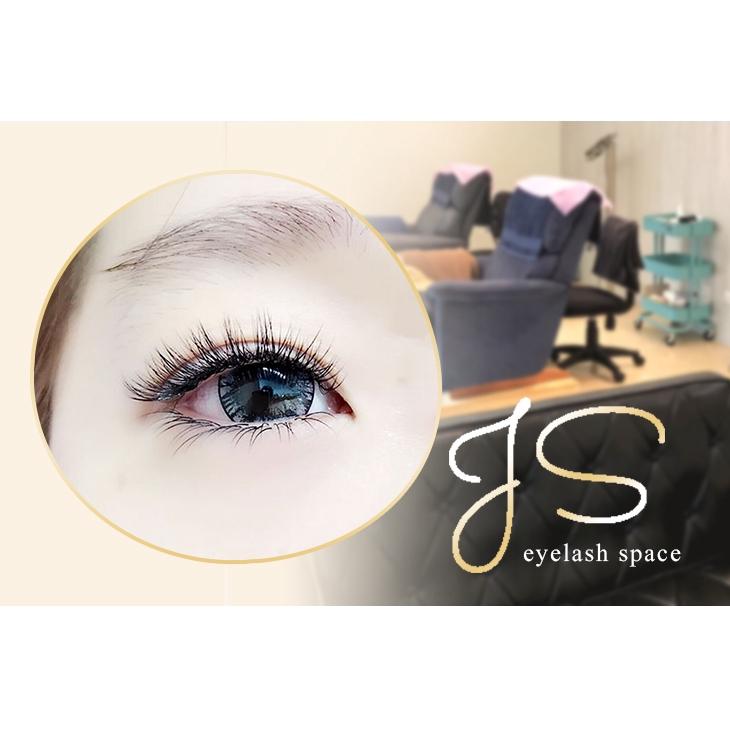 高雄【JS eyelash space】星芒綻放3D星鑚毛180根嫁接
