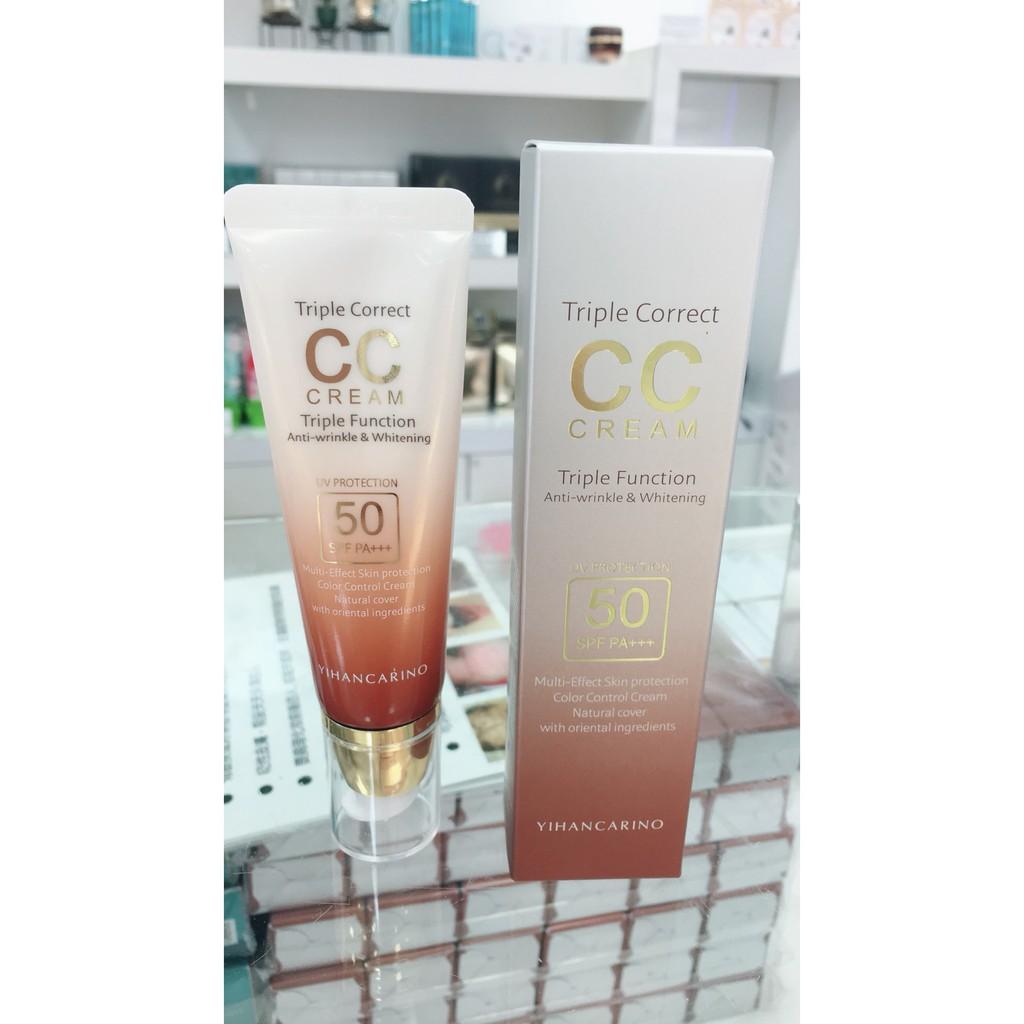 現貨馬上出-韓國Carino 麗仁堂 7合1 完美肌膚 CC霜 SPF50 PA+++ 50g
