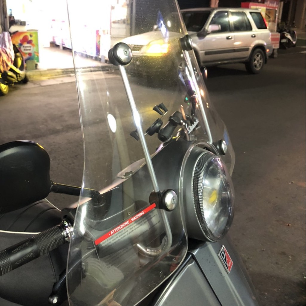 目鏡仔 Vespa 偉士牌 LX / S / GTS 大風鏡 大風鏡支架 結構加強版