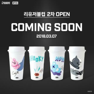 (現貨)BTS DUNKIN' DONUTS BT21冷飲杯  cooky 臺北市
