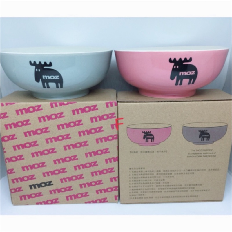 現貨-萊爾富、北歐瑞典品牌MOZ 色釉沙拉碗/方型小碗