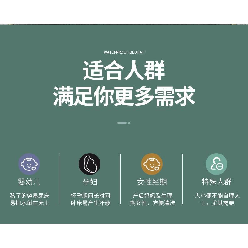 保潔墊 100%防水防螨床包 超透氣防水床包床單 防水保潔墊 單人/雙人/加大/特大/床單保潔 千尋的雜貨店