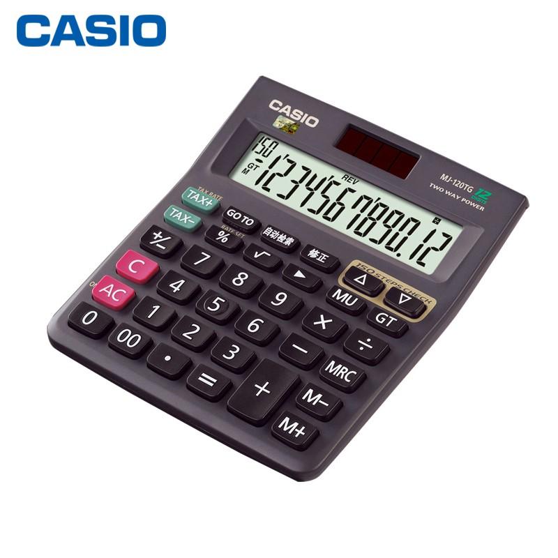 卡西歐 計算器MJ-120TG 太陽能辦公計算器 12數計算機 財務專用 41SO