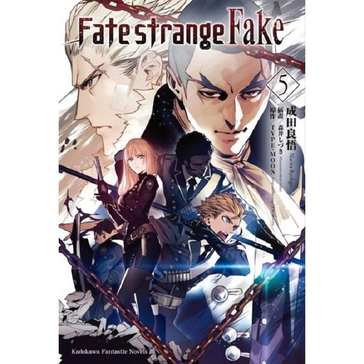 Fate?strange Fake(5)(高雄明儀書店)
