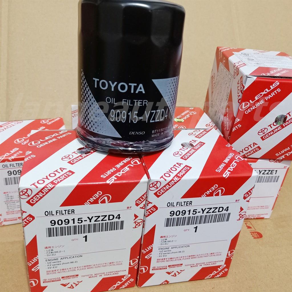 TOYOTA LEXUS 機油芯 INNOVA PREVIA IS200 RX300 sienna tacoma FJ