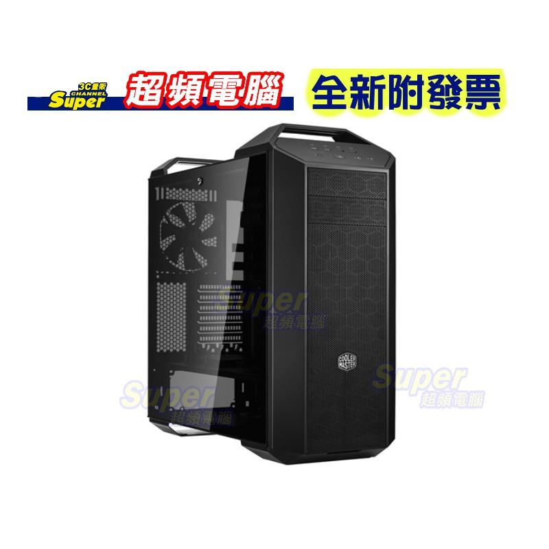 【全新附發票】酷媽 MasterCase MC500 強化玻璃 電腦機殼(MCM-M500-KG5N-S00)