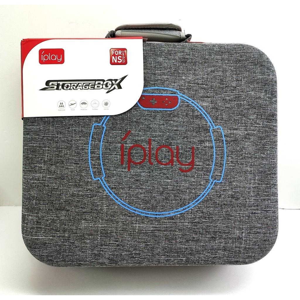 IPLAY正品 Switch健身環收納包 NS硬包主機充電器 PRO手柄保護 J29 現貨