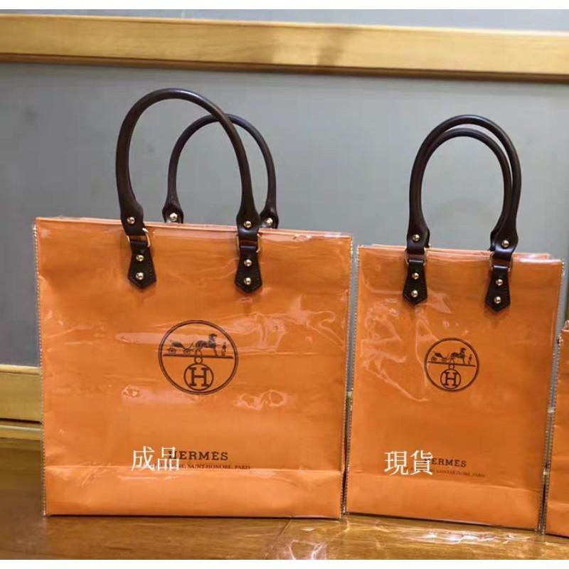 HERMES🧡紙袋改造包現貨(現貨成品)紙袋改造  環保材料 紙袋包 紙袋加工  紙袋改造包DIY