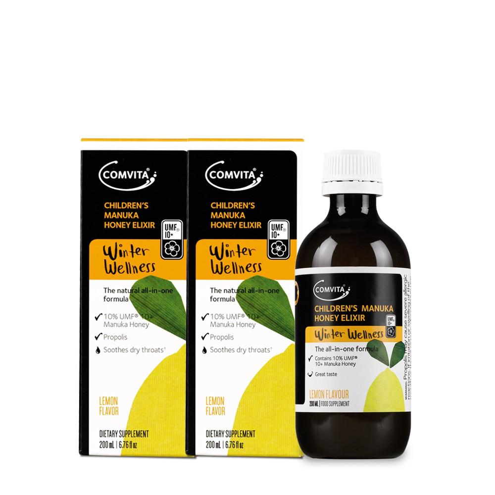 蜂膠蜜糖露(檸檬味)-買2送1
