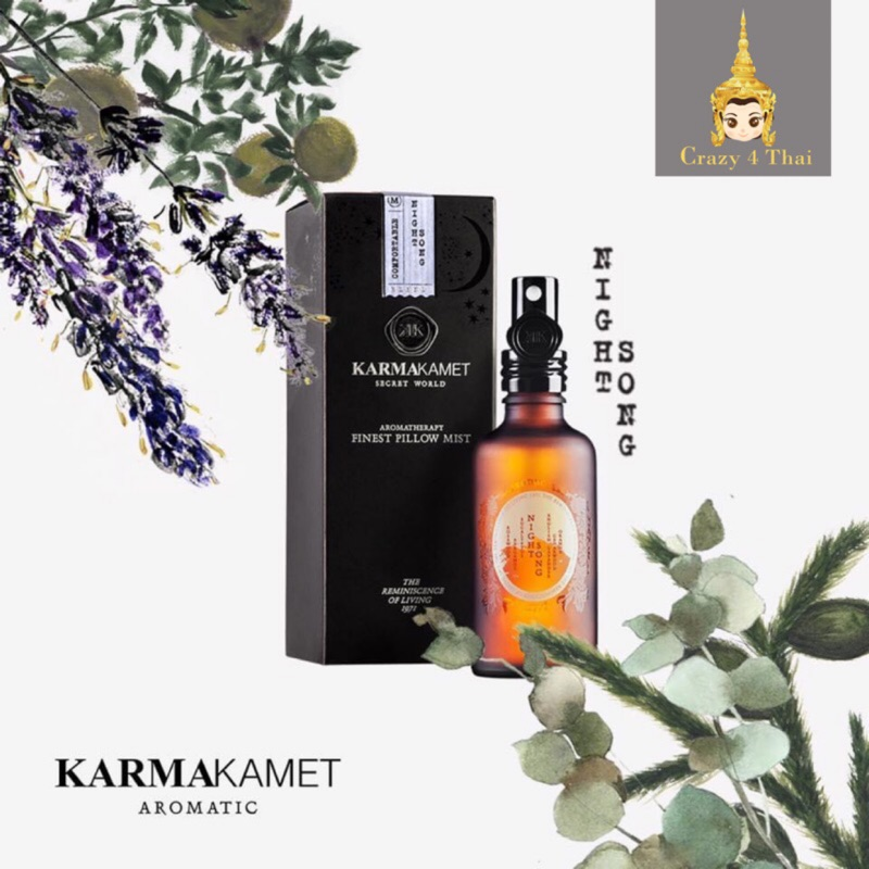 🇹🇭泰國Karmakamet 芳療枕頭噴霧Aromatherapy Finest Pillow Mist