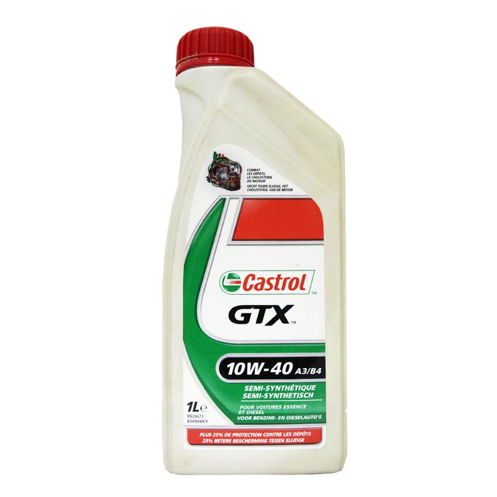 【易油網】CASTROL 10W40 GTX 10W-40 合成機油