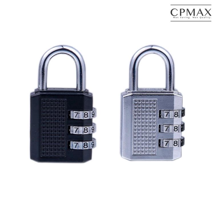CPMAX 密碼鎖 行李鎖 旅行鎖 密碼掛鎖 超強鋅合金鎖 萬用鎖 腳踏車鎖 四位數密碼難破解 歐洲旅行必備鎖 H78