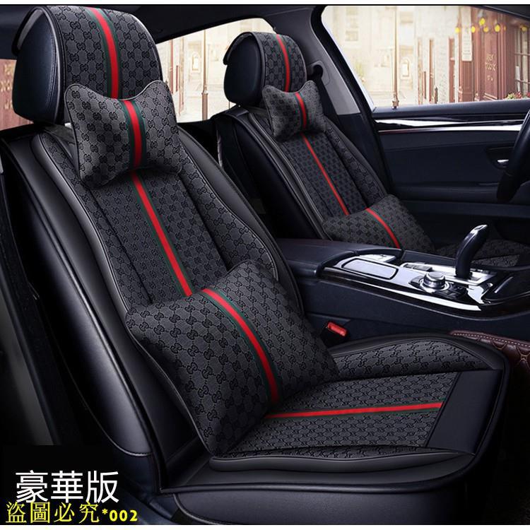 【熱賣※五座※】汽車座椅套豐田Alphard Previa Wish Sienna Sienta坐墊座椅車套四季墊