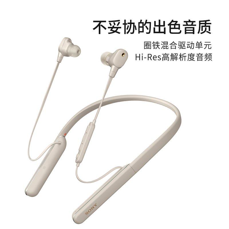 Sony/索尼 WI-1000XM2 WI XM2 頸掛式無線藍牙降噪耳機運動耳麥