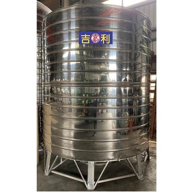 【吉利】不鏽鋼足10噸立式水塔(附贈透氣式水塔蓋)