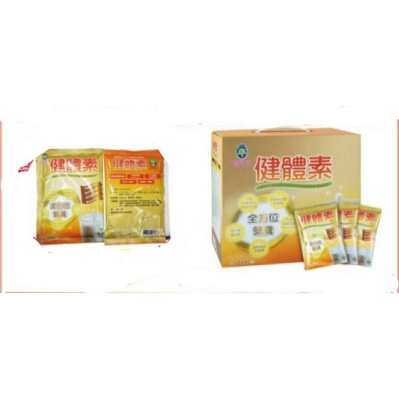 「現貨衝評價」生達健體素全方位營養沖泡粉 56公克 30包/盒