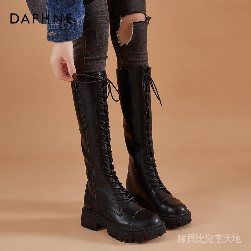 ✨長靴✨達芙妮不過膝長靴 馬丁靴 女2021新款 長筒靴 騎士靴 女高筒靴子 中筒靴
