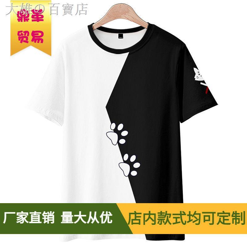 ☈虛擬主播vtuber大神澪hololive周邊動漫短袖T恤日系二次元衣服宅