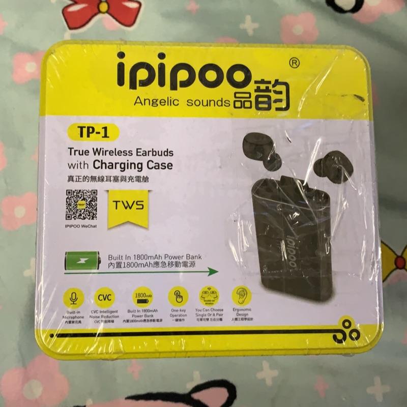 品韵ipipoo 無線藍芽耳機