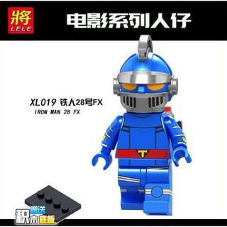 【凱宇玩具】將牌XL019 袋裝積木人偶 電影系列 28號FX鐵人 臺中市