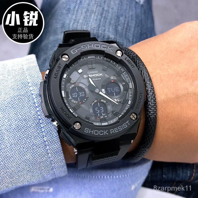 卡西歐G-SHOCK太陽能電子男手錶GST-S100G-1B/S110-1/D-1A/S310-1