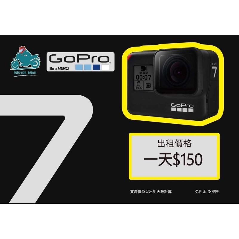 台中 Gopro出租 運動攝影機出租 極限運動攝影機 Gopro7 Gopro8 Gopro9 Insta360