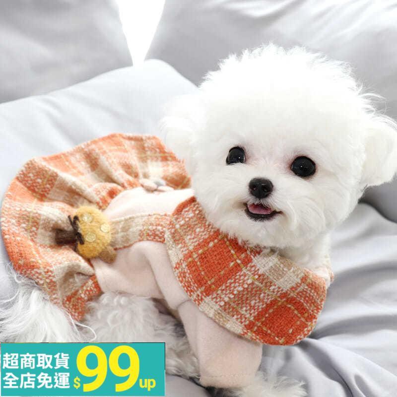 秋冬新款泰迪比熊博美寵物公主裙子約克夏貴賓小型犬狗狗衣服