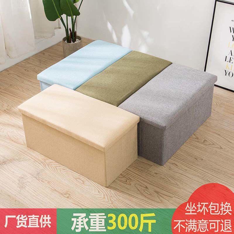 【虎發傢俱行】多功能棉麻收納凳儲物凳可坐成人小沙發居家創意折疊凳換鞋凳子IEODL120