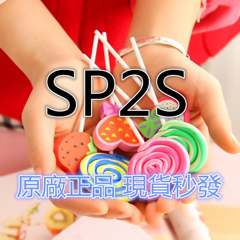 【在台現貨】 新品SP2s 透明發光款 Relx 批發 糖果 SP2 批發 悅刻通配 可口香甜 原裝正品 一盒三入sp2