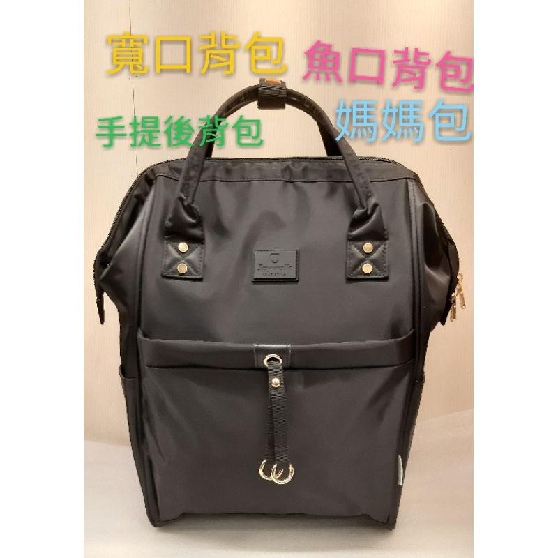 SPYWALK手提後背包/媽媽背包/輕量/防潑水S9162黑色