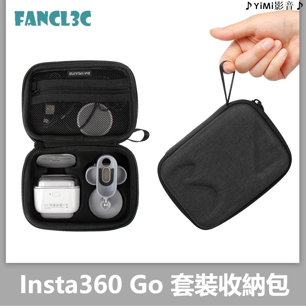Sunnylife Insta360 go套裝收納包 Insta360 go拇指防抖相機收納包Insta360 go配件