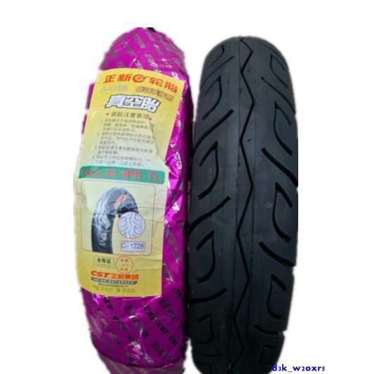 特惠★正新輪胎14X3.2 3.00-10電動車輪胎 真空胎 14*3.2 300-10★