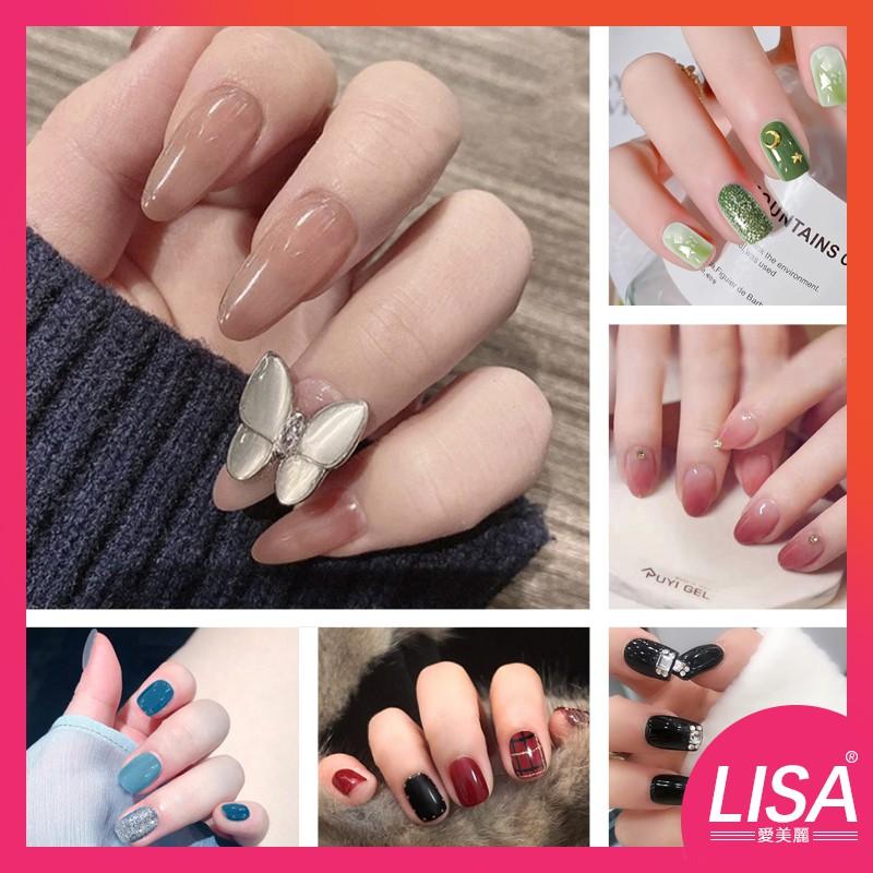 【LISA】現貨送膠水 24片/盒 指甲貼片 美甲片 假指甲 美甲貼片 光療 懶人穿戴甲美甲必備