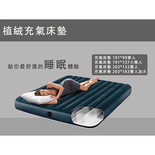 【特價】打氣機 充氣機 充氣床墊 充氣床 露營 氣墊床 休閒床墊 睡袋 單人床墊 雙人床墊 Intex 非歡樂時光 臺中市