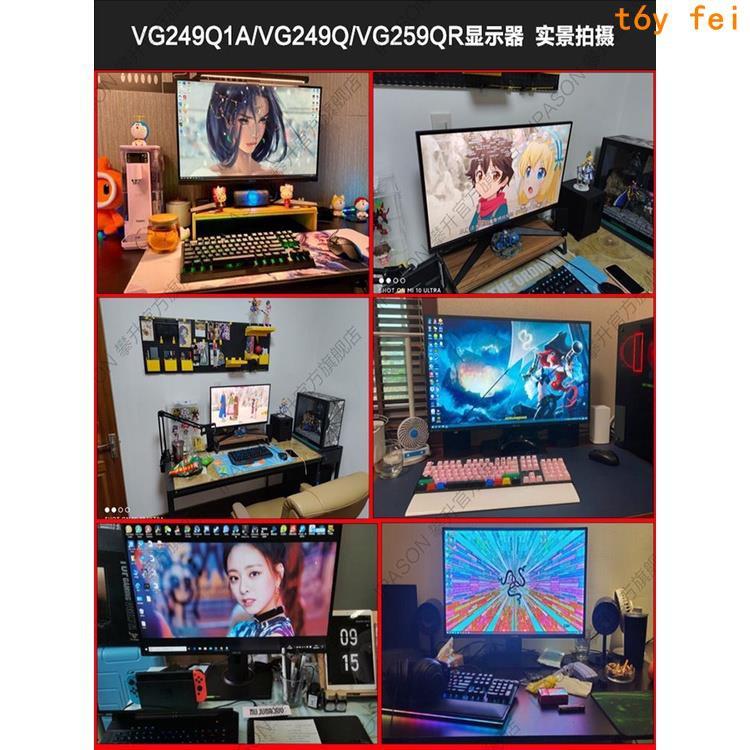 快速~ASUS華碩24英寸IPS小金剛144HZ電競顯示器VG249Q/VG249Q1A/VG259QR戲吃雞高清電